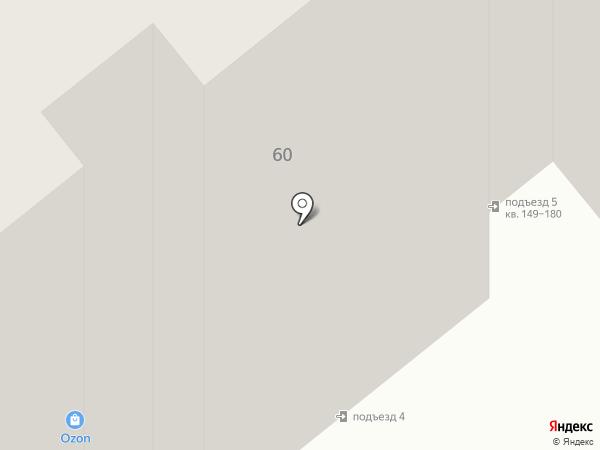Мир хозяйки, магазин хозтоваров и бытовой химии на карте Ижевска