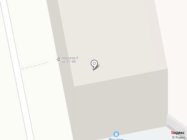 Пельмешки у Маруси на карте Ижевска