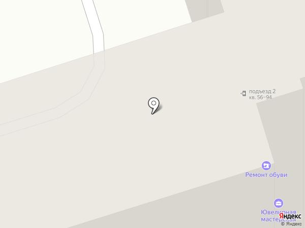 Ювелир на карте Ижевска