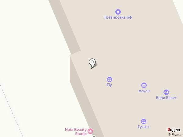 Анфилада на карте Ижевска