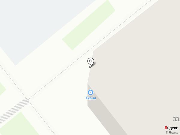 Магазин тканей и швейной фурнитуры на карте Ижевска
