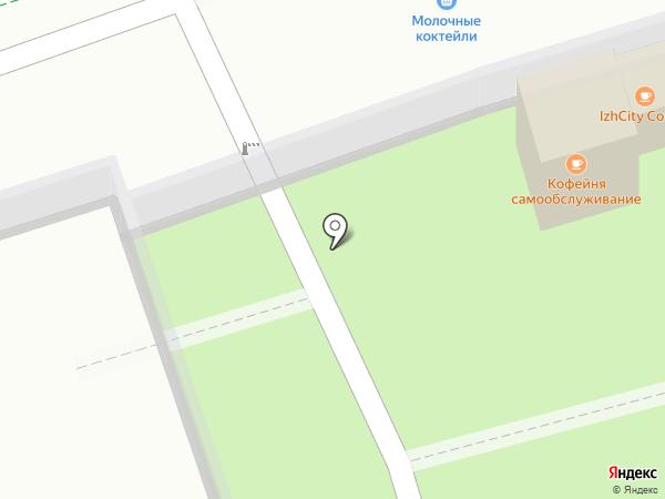 Coffee Road на карте Ижевска