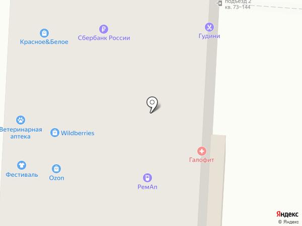 Галофит на карте Ижевска