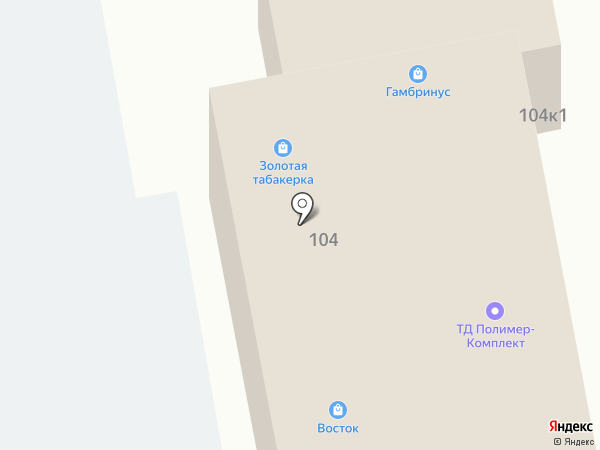 Полимер-Комплект на карте Ижевска
