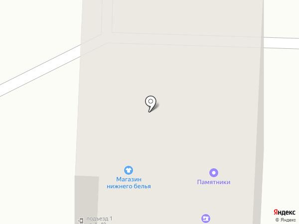 Магазин мягкой и корпусной мебели на карте Ижевска