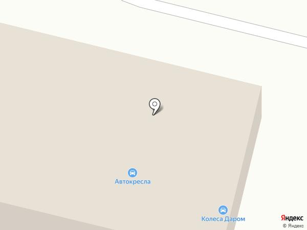КитайАвто на карте Ижевска