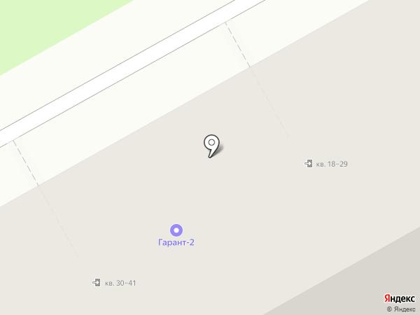 Гефест на карте Ижевска