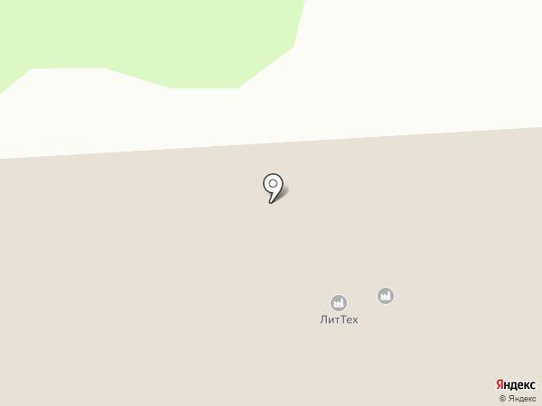 Автоленд на карте Ижевска