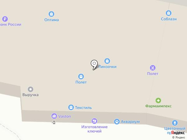 Магазин сумок на карте Ижевска