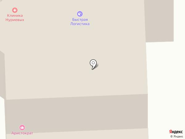 КБ Электромаш на карте Ижевска