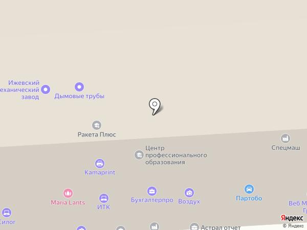 Астрал отчет на карте Ижевска