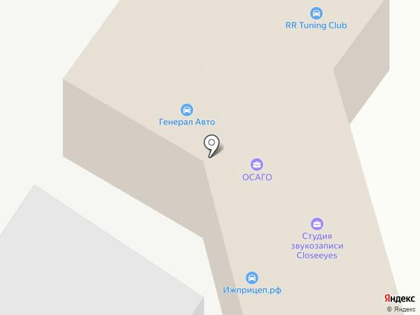 Сервисный центр по установке дополнительного оборудования на карте Ижевска