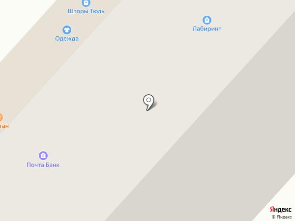 Меркурий, ТСЖ на карте Ижевска