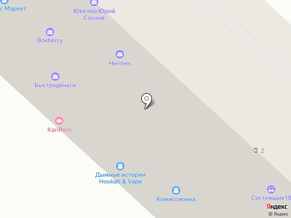 Прогресс на карте Ижевска