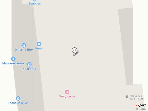 Свадебная фотостудия Филиппа Ускова на карте Ижевска