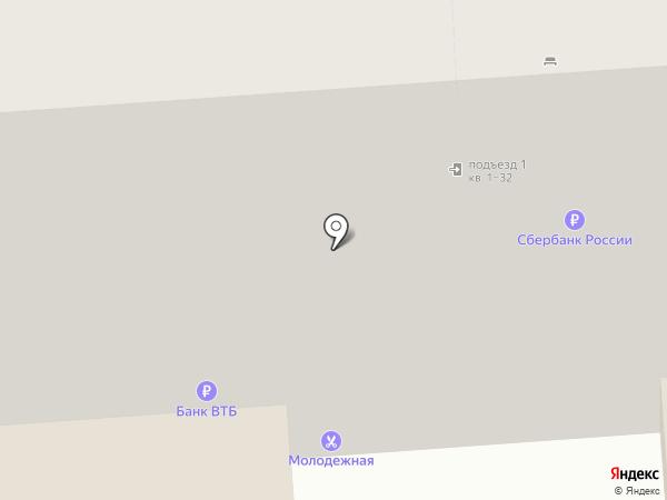 Студия SPA-релакса и телесных практик на карте Ижевска
