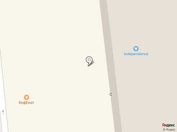 Scandal на карте Ижевска