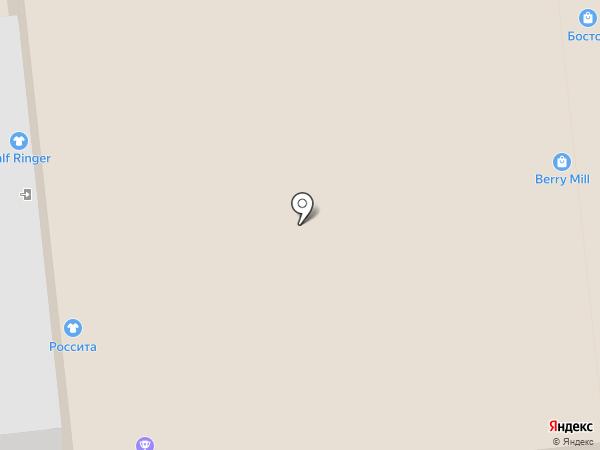Красива! Блеск на карте Ижевска