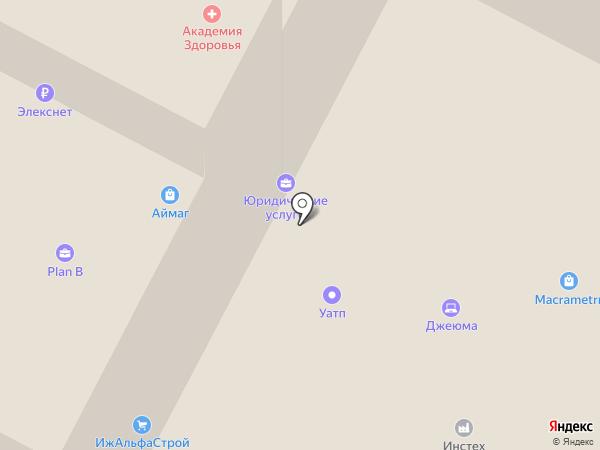 Новатор Теплицы на карте Ижевска