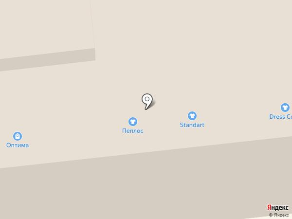 Whitney club на карте Ижевска