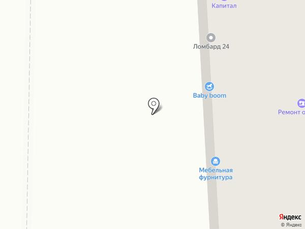 КАПИТАЛ, КПК на карте Ижевска