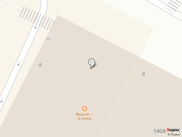 Макдоналдс на карте Ижевска
