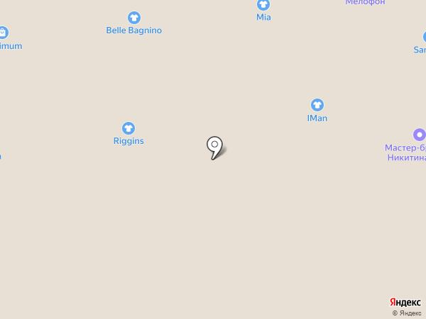 Atributeile на карте Ижевска