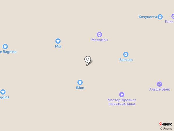 Samson на карте Ижевска