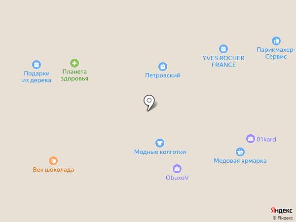 Balinilinea на карте Ижевска