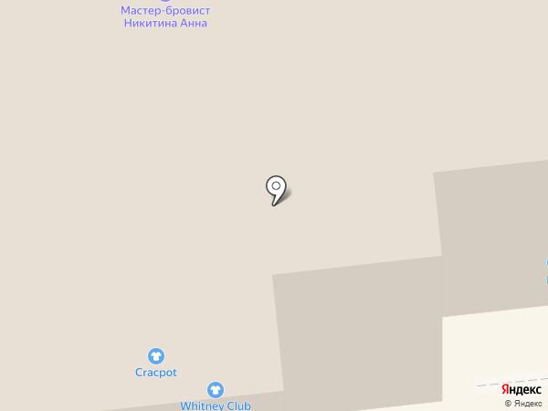 Alexandra на карте Ижевска