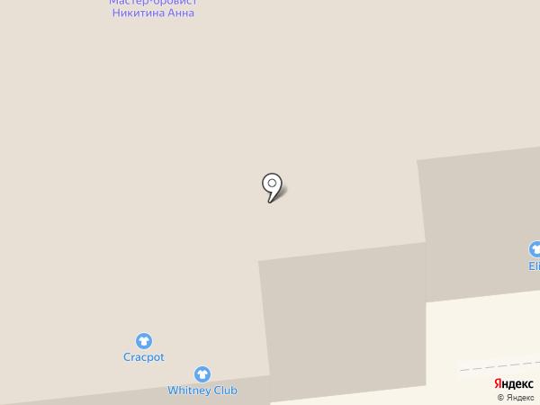 Elis на карте Ижевска