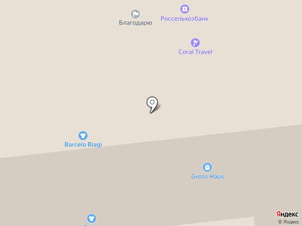Coral travel на карте Ижевска