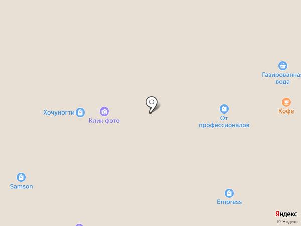 От профессионалов на карте Ижевска