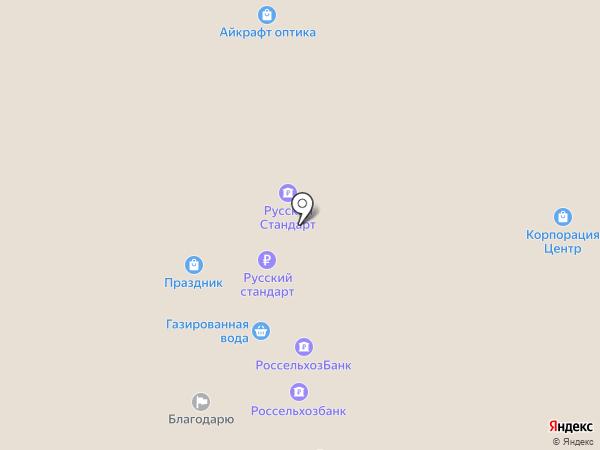 KIDO на карте Ижевска