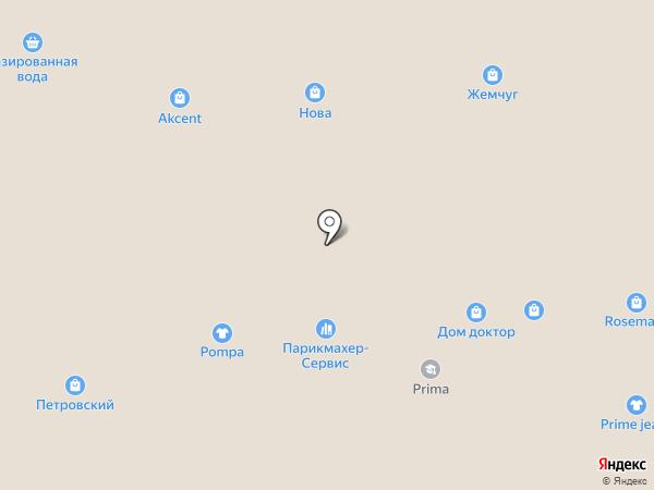TOY.RU на карте Ижевска