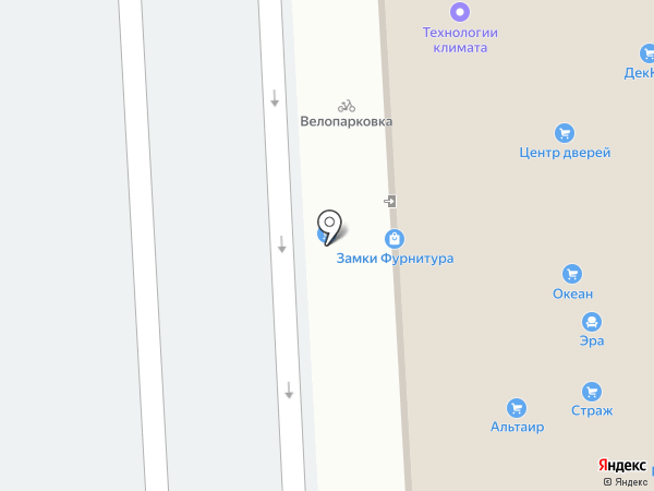Производственно-монтажная компания на карте Ижевска