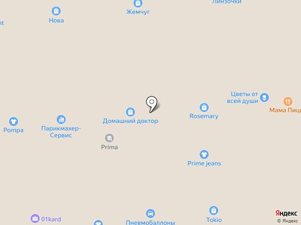 Rosemary на карте Ижевска
