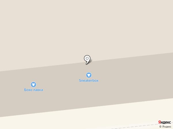 Sneakerbox на карте Ижевска