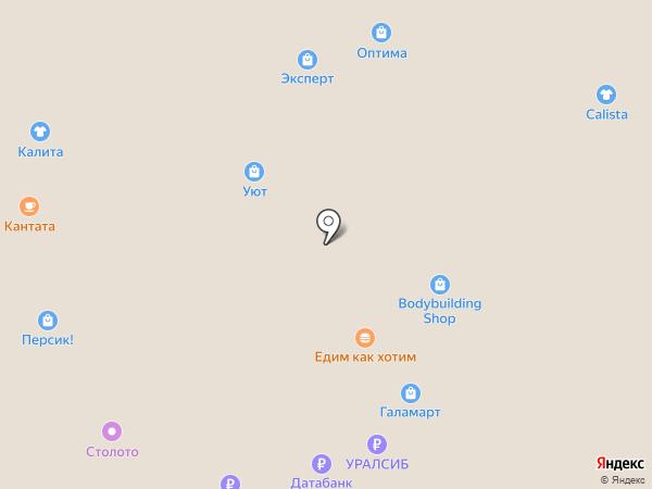 BODYBUILDING SHOP на карте Ижевска