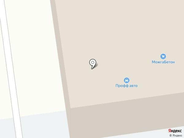 Дома стол на карте Ижевска