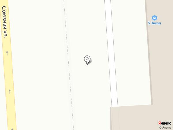 5 звезд на карте Ижевска