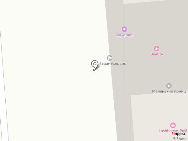 Каммаркет на карте Первомайского