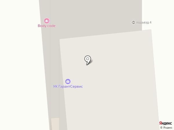 Управляющая компания ГарантСервис на карте Первомайского