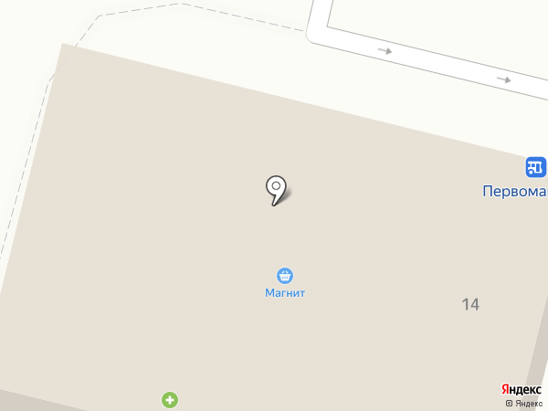 Микс на карте Первомайского