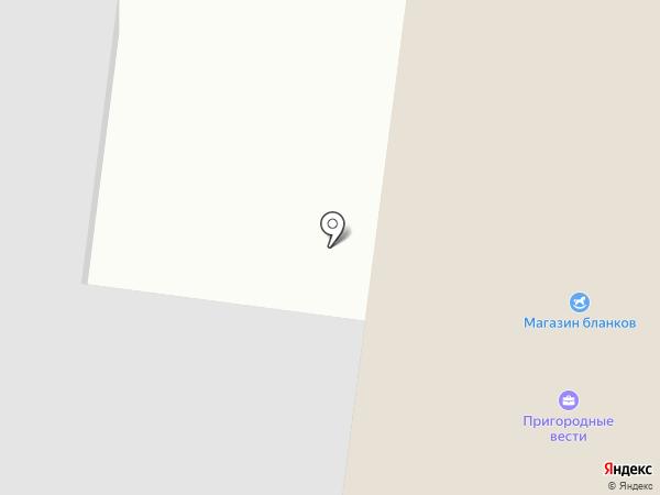 Пригородные вести на карте Завьялово