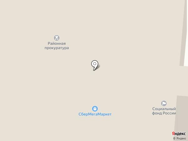Прокуратура Завьяловского района на карте Завьялово