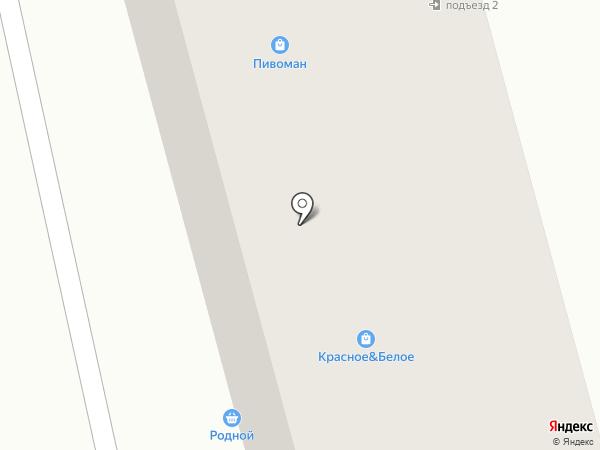 Димарис на карте Завьялово