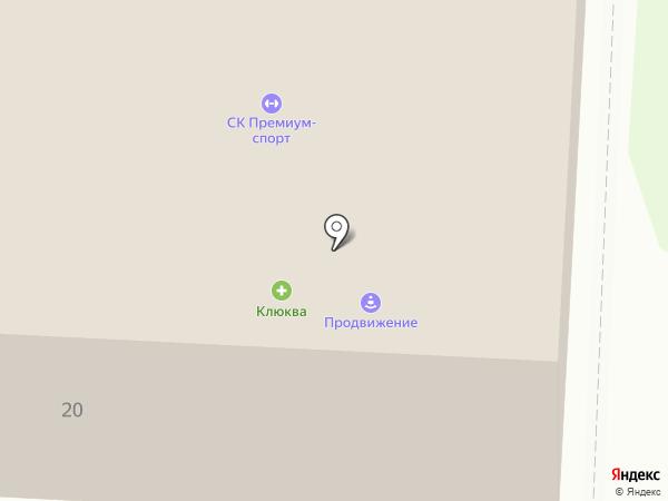 Ижпринт-сервис на карте Завьялово