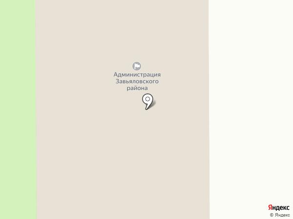 Администрация Завьяловского района на карте Завьялово