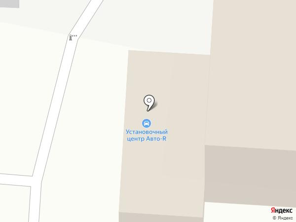 Авто-R на карте Октябрьского